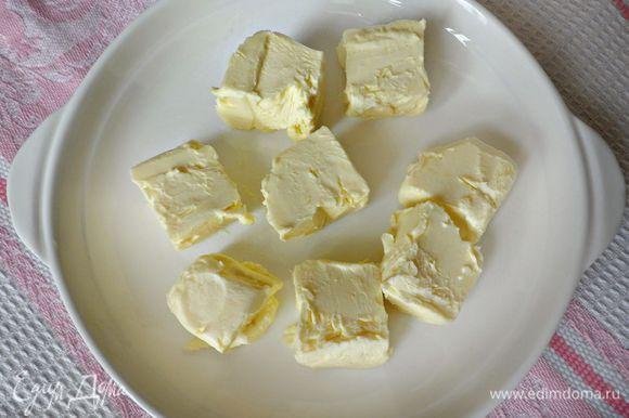Сливочное масло нарезать кубиками и дать оттаять до комнатной температуры.