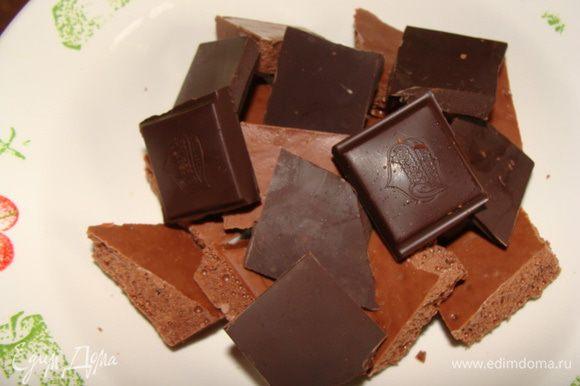 Растапливаем шоколад. Я это делаю в микроволновке. При мощности 750 вт -2 мин.