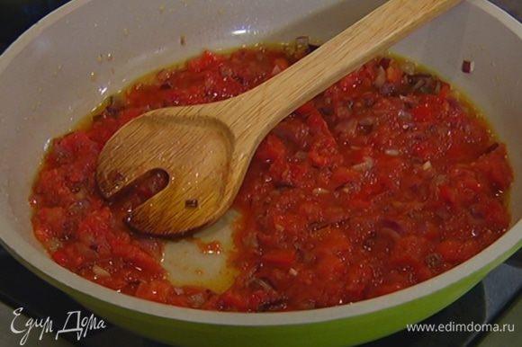 Добавить помидоры в собственном соку и 5–7 минут прогревать овощи на медленном огне.