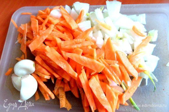 Морковь нарезать соломкой,лук,чеснок на кусочки...
