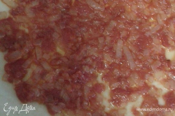Выложить томатный соус, оставить бортики около 5 см.