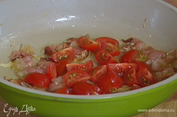 Выложить к бекону с луком помидоры и все немного прогреть.