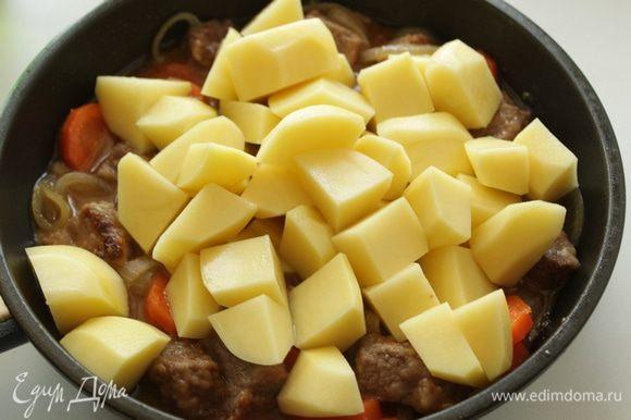 Картофель нарезаем крупными кусками, добавляем к мясу. Тушим под крышкой до полуготовности.