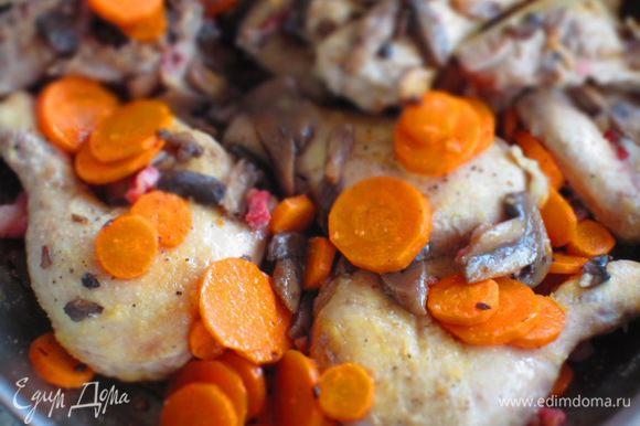 Добавить грибы,морковь,бекон,посолить,поперчить,оставить на огне на несколько минут для объединения ароматов.