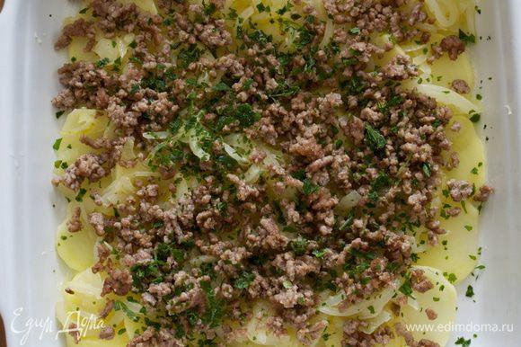 Присыпать смесью измельченных ароматических трав. (совсем немного отложить для украшения готового блюда!). Продолжить выкладывать слои до окончания ингредиентов.