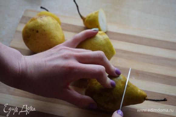 Тесто разморозить по инструкции на упаковке (около 20-30 минут). Груши вымыть, отрезать хвостики, вырезать серединку