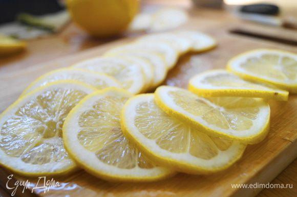 Лимончик хорошенько вымыть и насухо вытереть. Затем срезать верхушечки, они нам не понадобятся. Нарезать лимон тоненько, но не нарушив структуру дольки (т.е. без дырок в дольках).