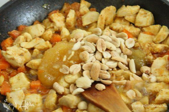 К курице добавить мед, арахис и дать продуктам карамелизироваться на сильном огне (5 минут).
