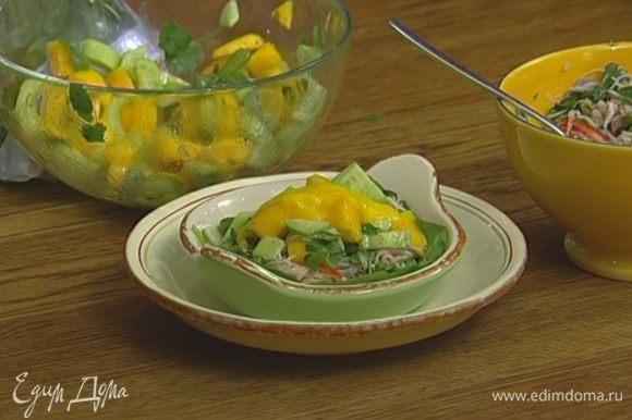 Полить все соусом из манго.