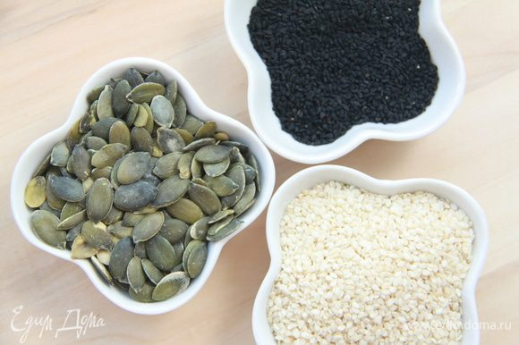 Отмерить семена тыквы, кунжута и чернушки (нигелла, щепотка для украшения).