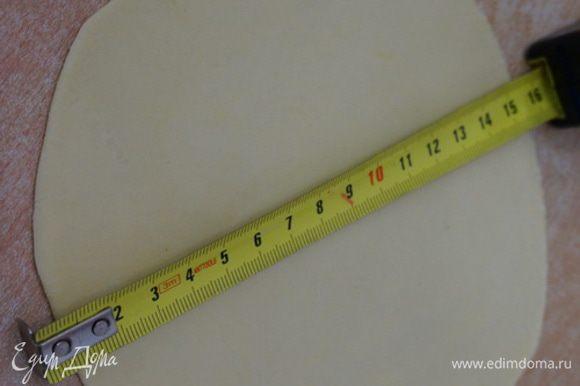 Работать с таким тестом было в удовольствие, хорошо раскатывались тонкие пластины теста с диаметром 15 см.