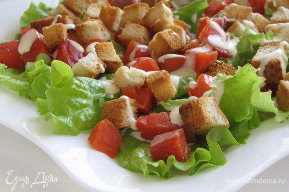 Рыбу нарезать тонкими ломтиками или кубиками. Уложить на листья сухарики и рыбу, сбрызнуть оставшимся соусом.