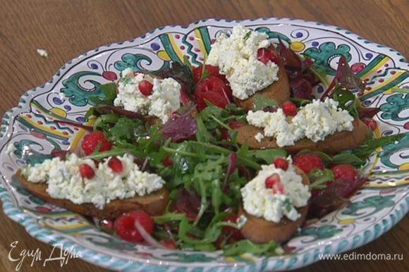 На большую тарелку выложить салат, посолить его и поперчить, сверху поместить гренки с начинкой и украсить оставшимися зернами граната.