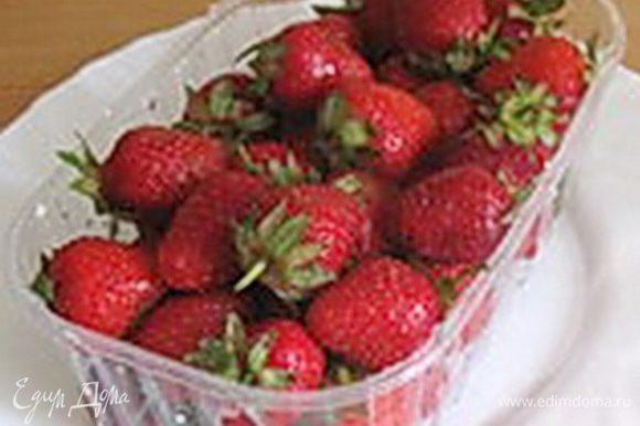 Ягоды вымыть, почистить. В блендере или миксером измельчить 400 г клубники в пюре, остальные ягоды отложить для украшения.
