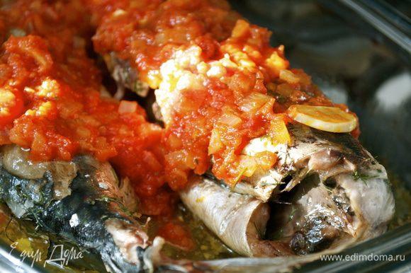 И во-вторых, Скумбрия в укропно-томатном соусе http://www.edimdoma.ru/retsepty/52478-skumbriya-v-ukropno-tomatnom-souse от Анны. Приготовленная таким образом скумбрия получается очень ароматной! Готовила это блюдо уже очень много раз! Вкусно как в теплом, так и в охлажденном виде! Томатный соус очень гармонично дополняет эту рыбку!...