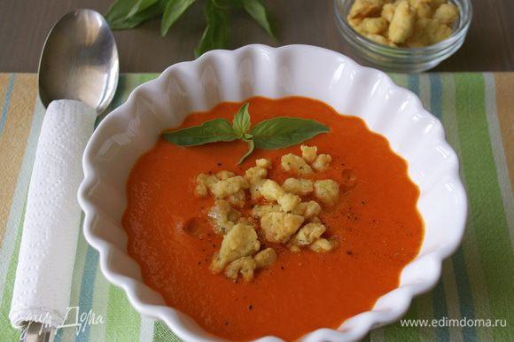 Разложить остывший крем-суп порционно, выложить горсть ароматной крошки, сбрызнуть оливковым маслом и подавать, украсив листиком базилика.