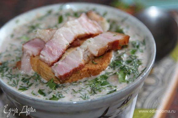 Собираем наше блюдо: наливаем в тарелку суп, нарезаем и добавляем зелень (мы любим побольше), сверху выкладываем подсушенный сухарик и на него нарезанную грудинку. Приятного аппетита!