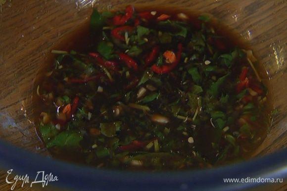 Приготовить маринад: в глубокой посуде соединить горсть листьев мяты, перец чили и чеснок, влить соус Nam Pla, соевый соус, добавить цедру и сок лаймов и перемешать.