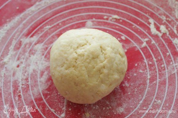 Уберите готовое тесто в холодильник пару часов.