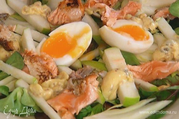 Листья салата выложить на блюдо, сверху разложить фенхель, яблоки, яйцо и рыбу. Подавать с майонезной заправкой.