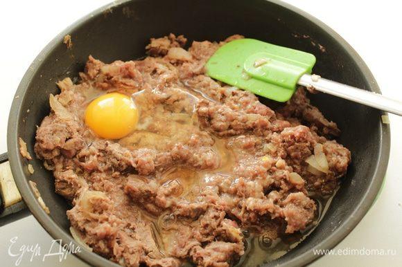 Добавляем фарш, коньяк и яйцо, солим, перчим по вкусу! Хорошо перемешиваем.