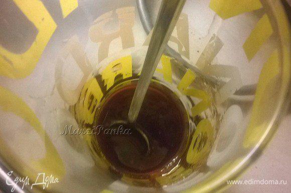 Приготовим вначале сахарный сироп, т.к. он понадобится нам холодным. Для этого смешаем все ингредиенты для его приготовления, закипятим, поварим минут 10 до загустения и оставим охлаждаться. *Я использовала сок половины лимона. Вы можете отрегулировать его количество, согласно собственным предпочтениям. Можно добавить в сироп розовую воду, только её надо чуть-чуть - 1-1,5 ч.л. достаточно, чтобы был лёгкой аромат. Я не добавляла, т.к. розовая вода у меня в ореховой начинке присутствует.