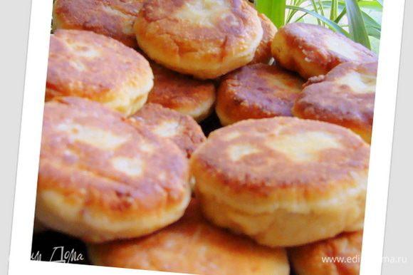 Это сырники с добавление данного сыра). http://www.edimdoma.ru/retsepty/67940-syrniki-iz-domashnego-syra