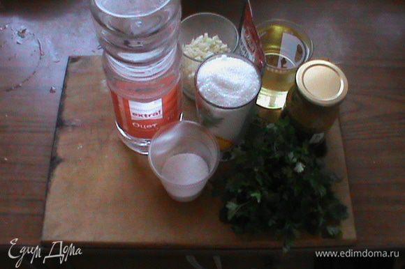 Подготовить нужные ингредиент. В ингредиентах 0,5 ст чеснока уже измельченного.