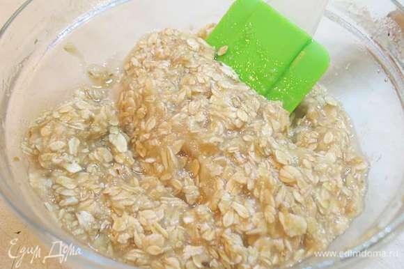 В миске смешать овсяные хлопья, грушевое пюре (яблочное) и лимонный сок (2ст.л).