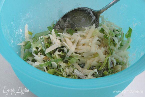 Сыр натереть на крупной терке. Половину натертого сыра перемешать с луком и крахмалом.