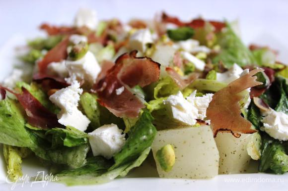 Подаем и наслаждаемся вкуснейшим салатиком!! Приятного аппетита!!!