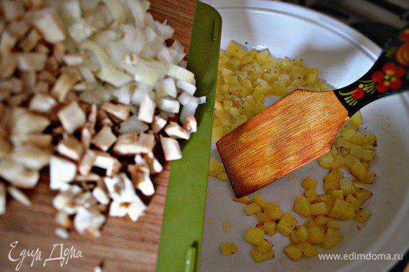 Картофель обжарить при постоянном помешивании на растительном масле около 5 мин. Затем добавить лук и мелко порезанные ножки грибов и жарить до готовности (около 7 мин). Приправить солью, чёрным молотым перцем.