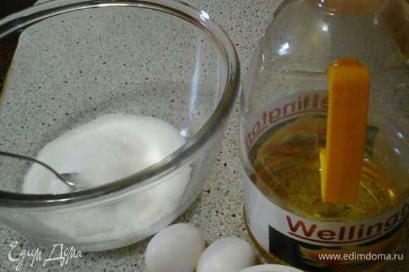 Яйца взбить с сахаром миксером .
