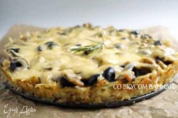 Готовую пиццу достать из духовки и остудить. Вкусно!)))