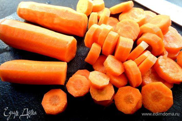 Морковь очистить и нарезать толстыми кружочками.