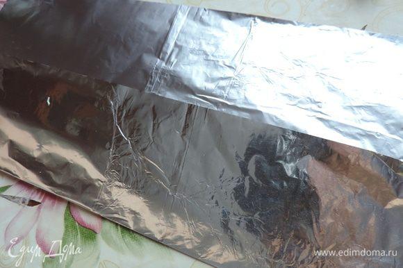 Пока грибы тушатся, а филе маринуется, приготовим одноразовые формочки из фольги. Берем отрезок фольги длинной примерно 50 см. Кладем наш прямоугольник блестящей стороной на стол. Загибаем наверх примерно 1/3 часть большей стороны.