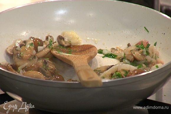 Петрушку мелко порубить, добавить в сковороду с грибами и обжаривать все еще пару минут.