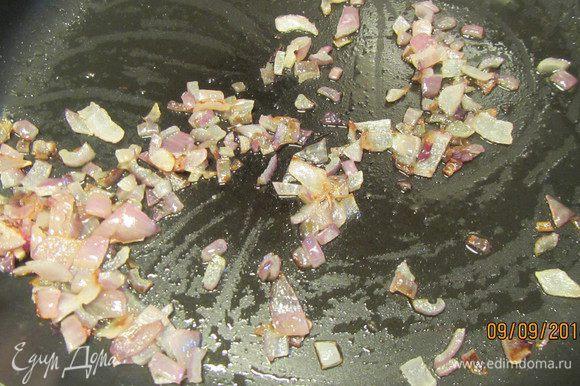 Приготовим начинку для нашей курочки. Луковицу режем мелко. В сотейнике растапливаем 10 г сливочного масла и обжариваем лук минут 5 до мягкости.