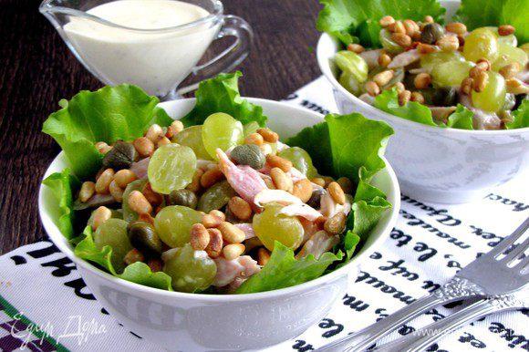 Салат подойдет для праздничного стола или в качестве легкого ужина для девочек. ))) Приятного аппетита!