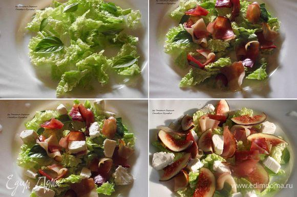 Листья салата моем, просушиваем на бумажном полотенце и выкладываем на блюдо. Поверх салата листья базилика и майорана, затем тонкими ломтиками ветчину, сыр, нарезанный дольками инжир.