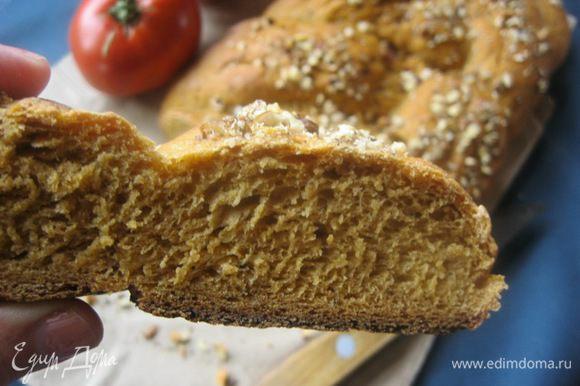 Перед подачей хлеб полностью остудить) Приятного аппетита:)