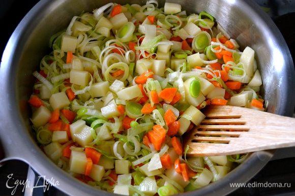 В сковороде с толстым дном разогреть оливковое масло и положить слегка обжариться овощи. Буквально 2-3 минуты на сильном огне... Овощи не должны зажариться, просто лук-порей должен стать чуть мягче!