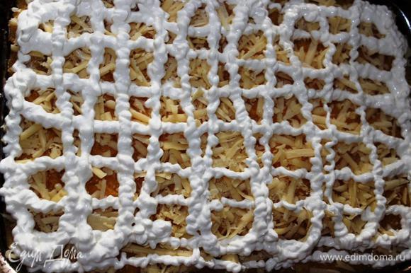 Посыпать сыром и нанести на него сеточку из сметаны (или просто смазать). Если любите, используйте майонез.