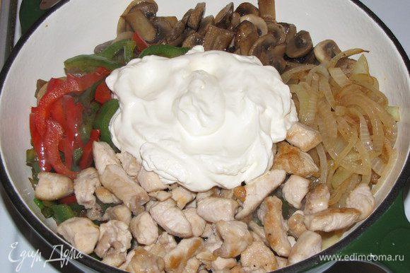 Соединить филе, грибы лук и перец, залить вином и сметаной.