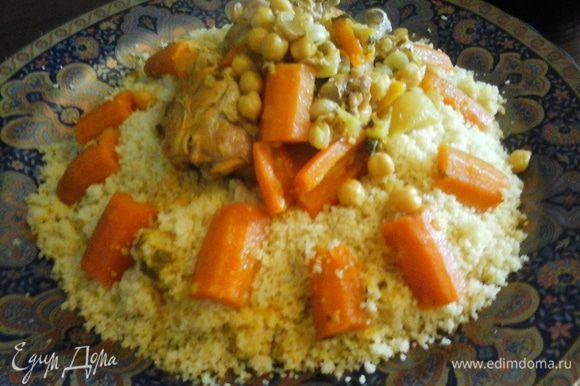 Всё готово. Кускус выкладывают на большое блюдо горкой, в центре делают углубление, в него кладут мясо, вокруг раскладывают овощи. Соус налить в пиалки и также подать к столу.