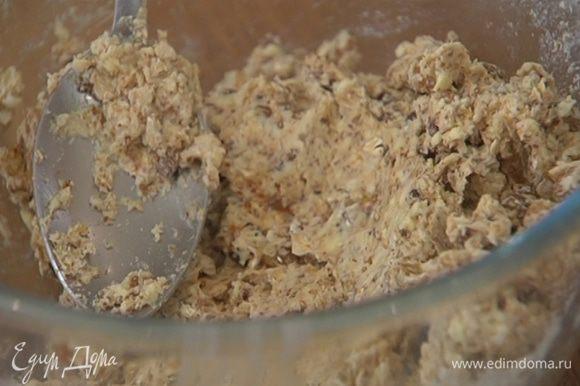 Влить полстакана кефира, добавить овсяные хлопья, изюм, оставшуюся соль и все вымешать (если понадобится, влить еще немного кефира).