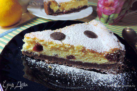 Дать остыть в форме. Желательно из формы пирог доставать холодным. Наши усилия наконец вознаграждены!