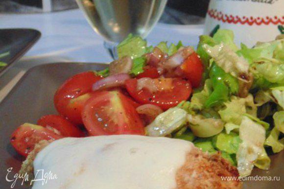 Подавать с салатам. Приятного аппетита!