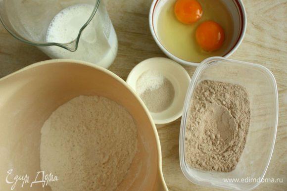 Приготовьте все необходимые продукты. Они (кроме молока) должны быть комнатной температуры.