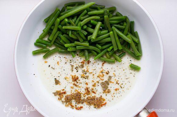 В прогретую сковороду налить растительное масло, добавить овощную соль, дижонскую горчицу, лавровый лист, мед. Дать прогреться, чтобы специи отдали маслу вкус и запах. Лавровый лист вынуть. В сковороду выложить нарезанный полукольцами лук, спассеровать в течение 2 минут. Добавить морской коктейль, немного потушить. Добавить стручковую фасоль, брокколи. Поперчить, перемешать и прогреть минуты 2-3. При необходимости подсолить. Выложить на блюдо, украсить гнездами из пророщенных семян редиса или лука.
